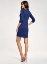 Платье трикотажное с рукавом 3/4 oodji #SECTION_NAME# (синий), 24001100-2/42408/7500N - вид 3