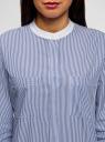 Рубашка хлопковая с контрастной отделкой oodji для женщины (синий), 13K11009/46694/1075S