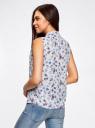 Топ из струящейся ткани с воланами oodji для женщины (слоновая кость), 21411108/36215/3075F
