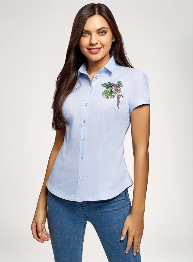 Рубашка хлопковая с вышивкой oodji #SECTION_NAME# (синий), 13K01004-6/14885/7019P