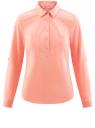 Рубашка базовая с нагрудными карманами oodji #SECTION_NAME# (розовый), 11403222B/42468/4000N