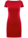 Платье трикотажное с вырезом-лодочкой oodji для женщины (красный), 14001117-2B/16564/4500N