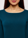 Платье трикотажное базовое oodji #SECTION_NAME# (синий), 14001071-2B/46148/7901N - вид 4