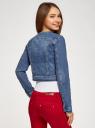 Куртка джинсовая без воротника oodji для женщины (синий), 11109003-3B/46253/7500W