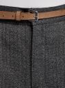 Брюки зауженные с защипами oodji для женщины (серый), 11701052-1/49562/2920G
