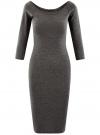 Платье облегающее с вырезом-лодочкой oodji #SECTION_NAME# (серый), 14017001/42376/2500M