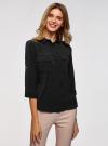 Блузка из струящейся ткани с нагрудными карманами oodji #SECTION_NAME# (черный), 11403225-6B/48853/2900N - вид 2