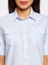Платье-рубашка в полоску oodji для женщины (синий), 21901131-3/19650/7010S