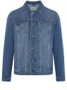 Куртка джинсовая с нагрудными карманами oodji #SECTION_NAME# (синий), 6L300010M/46627/7500W