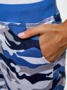 Брюки трикотажные на завязках oodji #SECTION_NAME# (синий), 16701042-2B/46919/2375O - вид 5