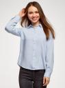 Блузка базовая из вискозы oodji #SECTION_NAME# (синий), 11411136B/26346/7010D - вид 2