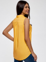 Топ вискозный с рубашечным воротником oodji для женщины (желтый), 14911009B/26346/5100N