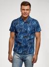 Рубашка принтованная с коротким рукавом oodji #SECTION_NAME# (синий), 3L410132M/19370N/7570G - вид 2