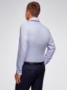 Рубашка хлопковая с контрастной отделкой oodji #SECTION_NAME# (синий), 3L110332M/48645N/7000O - вид 3