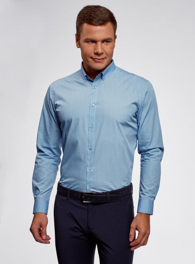 Рубашка базовая приталенная oodji #SECTION_NAME# (синий), 3B110019M/44425N/7079G