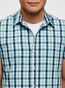 Рубашка приталенная в клетку oodji #SECTION_NAME# (бирюзовый), 3L410081M/34319N/1073C - вид 4