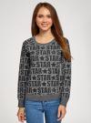 Свитшот принтованный с круглым вырезом oodji для женщины (серый), 14807021-1/46919/2529O - вид 2