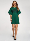 Платье прямого силуэта с воланами на рукавах oodji #SECTION_NAME# (зеленый), 14000172-1/48033/6929P - вид 2