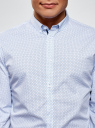 Рубашка принтованная из хлопка oodji #SECTION_NAME# (синий), 3B110027M/19370N/1078G - вид 4