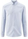 Рубашка принтованная из хлопка oodji #SECTION_NAME# (синий), 3B110027M/19370N/1075G