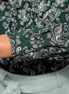 Блузка из струящейся ткани с воланами oodji #SECTION_NAME# (зеленый), 21411090/36215/6912E - вид 5