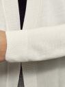 Кардиган удлиненный без застежки oodji для женщины (белый), 63212574-1/45641/1200N