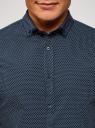 Рубашка хлопковая с контрастной отделкой воротника oodji #SECTION_NAME# (синий), 3B110031M/44425N/7910D - вид 4