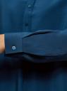 Блузка вискозная А-образного силуэта oodji #SECTION_NAME# (синий), 21411113B/42540/6C00N - вид 5