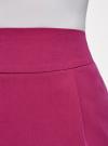 Юбка короткая с карманами oodji #SECTION_NAME# (розовый), 11605056-2B/18600/4700N - вид 4