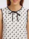 Блузка с контрастной отделкой oodji #SECTION_NAME# (белый), 11411047/42405/1229O - вид 4