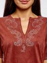 Платье из искусственной замши с декором из металлических страз oodji #SECTION_NAME# (красный), 18L01001/45622/4900N - вид 4