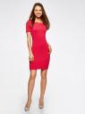 Платье трикотажное с вырезом-лодочкой oodji #SECTION_NAME# (розовый), 14007026-2B/42588/4D01N - вид 2