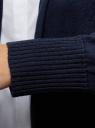 Кардиган удлиненный без застежки oodji #SECTION_NAME# (синий), 73212385-3/43755/7901N - вид 5