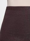 Юбка-трапеция короткая oodji #SECTION_NAME# (коричневый), 11600413-4/45930/4979G - вид 4