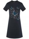 Платье трикотажное свободного силуэта oodji #SECTION_NAME# (синий), 14000162-11/47481/7976P