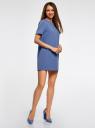 Платье из плотной ткани с молнией на спине oodji для женщины (синий), 21910002/42354/7500N