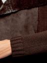 Кардиган с деталями из искусственного меха oodji для женщины (коричневый), 73205193-1/31328/3900N