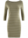 Платье трикотажное базовое oodji #SECTION_NAME# (зеленый), 14001071-2B/46148/6630S