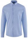 Рубашка принтованная приталенного силуэта oodji #SECTION_NAME# (синий), 3L310141M/46212N/7010E