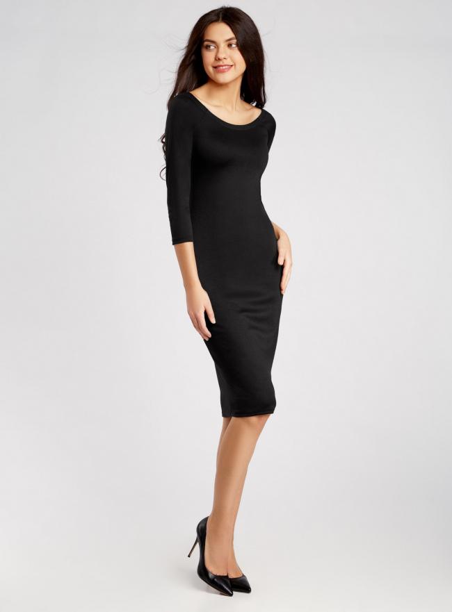 Платье облегающее с вырезом-лодочкой oodji #SECTION_NAME# (черный), 14017001/42376/2900N