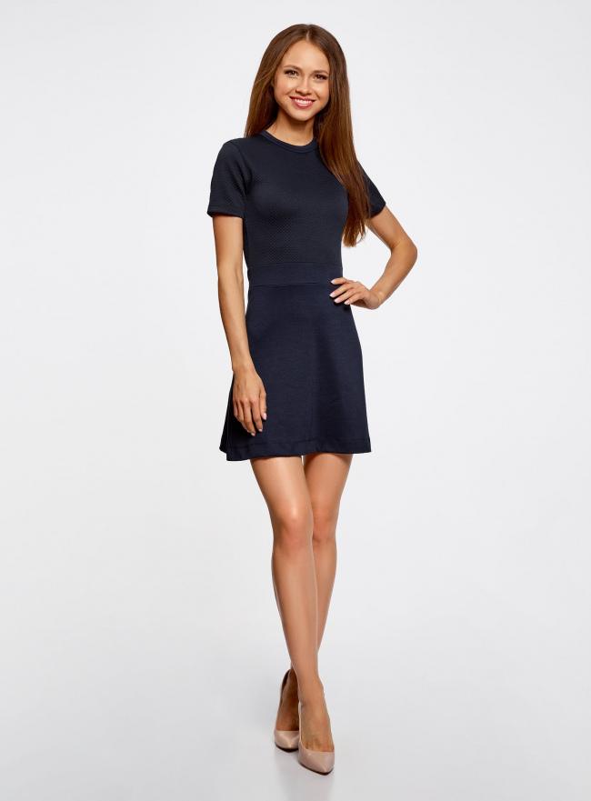 Платье комбинированное с верхом из фактурной ткани oodji #SECTION_NAME# (синий), 14000161/42408/7900N