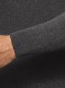 Пуловер базовый с V-образным вырезом oodji #SECTION_NAME# (серый), 4B212007M-1/34390N/2500M - вид 5