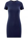 Платье трикотажное с коротким рукавом oodji #SECTION_NAME# (синий), 14011007B/45262/7900N