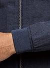 Куртка-бомбер на молнии с воротником-стойкой oodji #SECTION_NAME# (синий), 1L514018M/49186N/7900N - вид 5