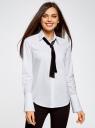 Рубашка с расклешенными манжетами и декоративными завязками oodji для женщины (белый), 13K01003/47510/1029B