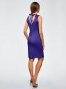 Платье с кружевной отделкой по горловине oodji #SECTION_NAME# (синий), 24015001-1/33038/7501N - вид 3