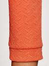 Свитшот с круглым вырезом и рукавом 3/4 oodji #SECTION_NAME# (оранжевый), 14801021-6/42588/5500N - вид 5