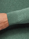 Пуловер базовый с V-образным вырезом oodji #SECTION_NAME# (зеленый), 4B212007M-1/34390N/6D00M - вид 5
