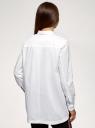 Рубашка свободного силуэта с лампасами oodji для женщины (белый), 13K01012/26357/1029B