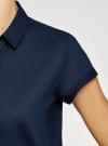 Рубашка прямого силуэта с короткими рукавами oodji #SECTION_NAME# (синий), 11411141/46401/7900N - вид 5